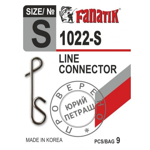 Fanatik LINE CONNECTOR 1022
